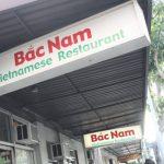 お手頃価格でおいしいベトナム家庭料理のお店「Bac Nam(バクナム)」