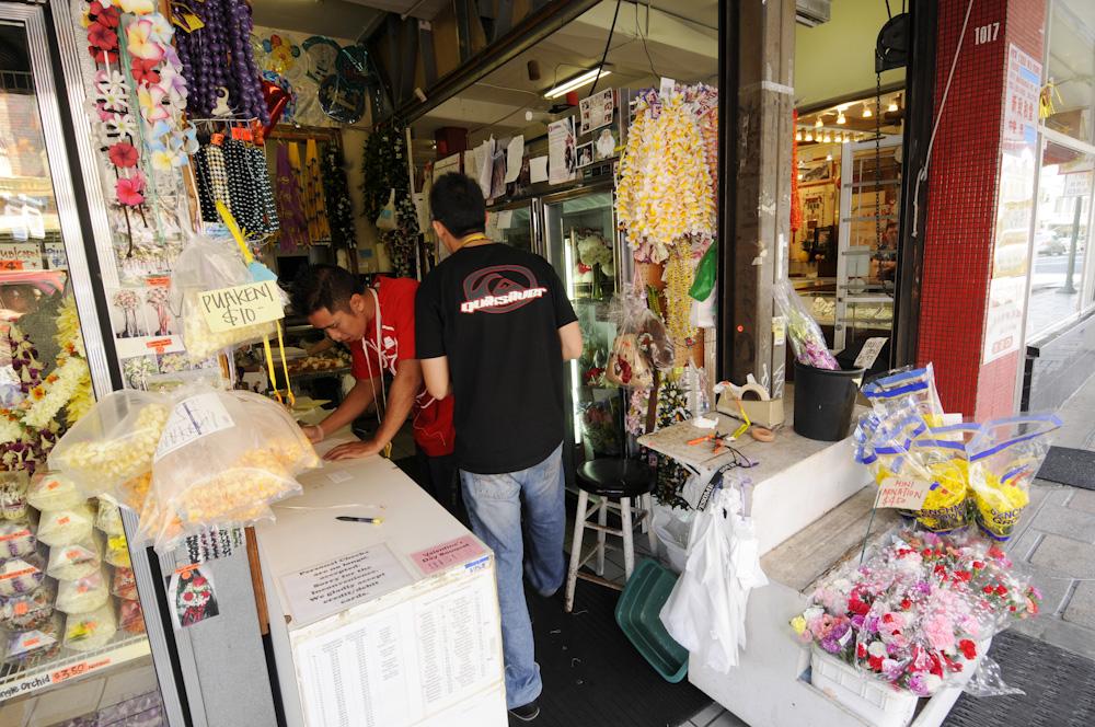 リンズ・レイ・ショップ/Lin's Lei Shop