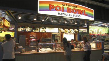 アラモアナ・ポイ・ボウル/Ala Moana Poi Bowl