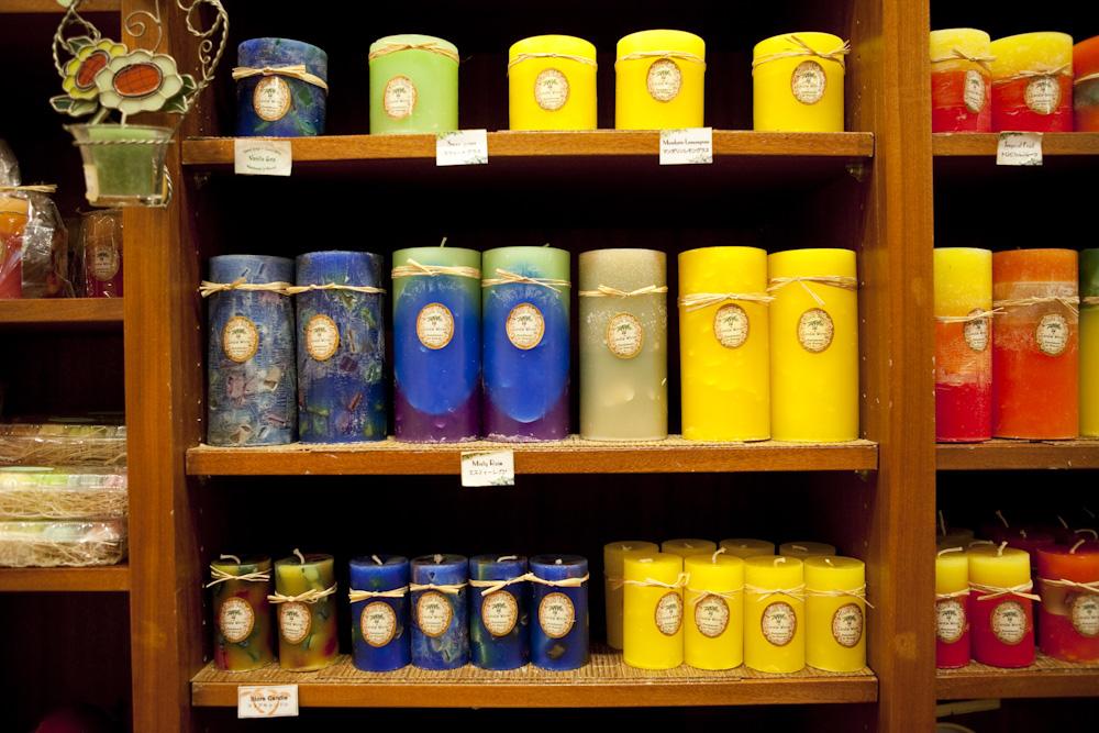アイランド・ソープ&キャンドルワークス/Island Soap & Candle Works
