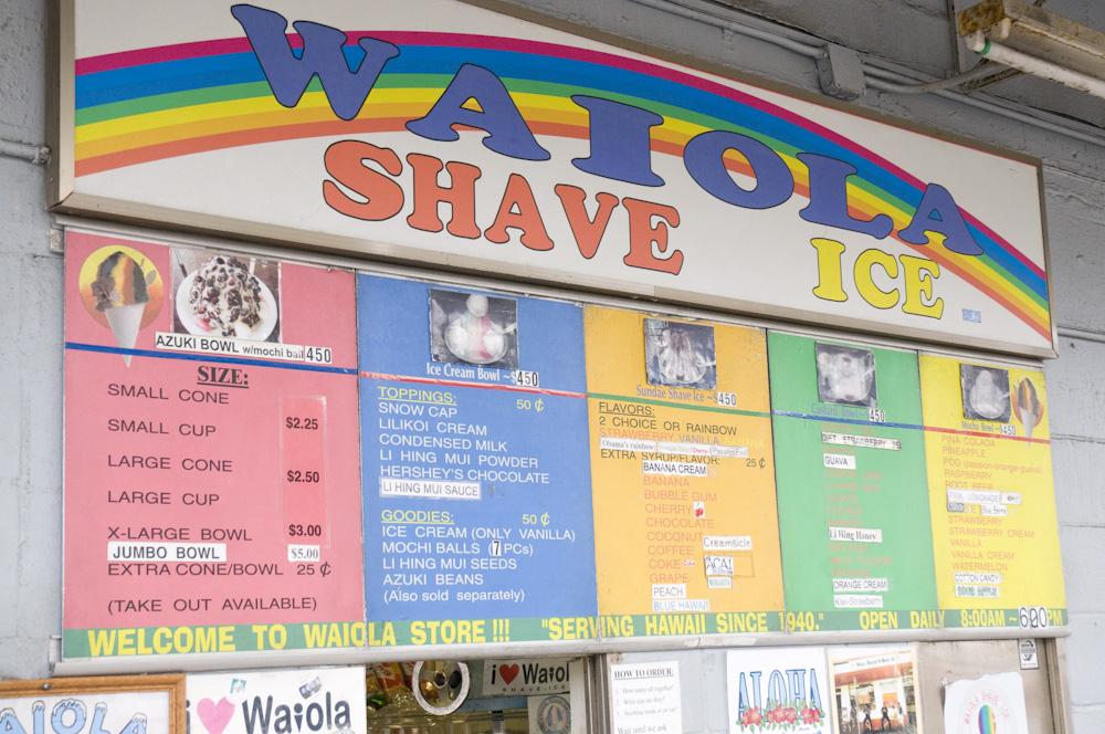 ワイオラシェイブアイス/WAIOLA SHAVE ICE