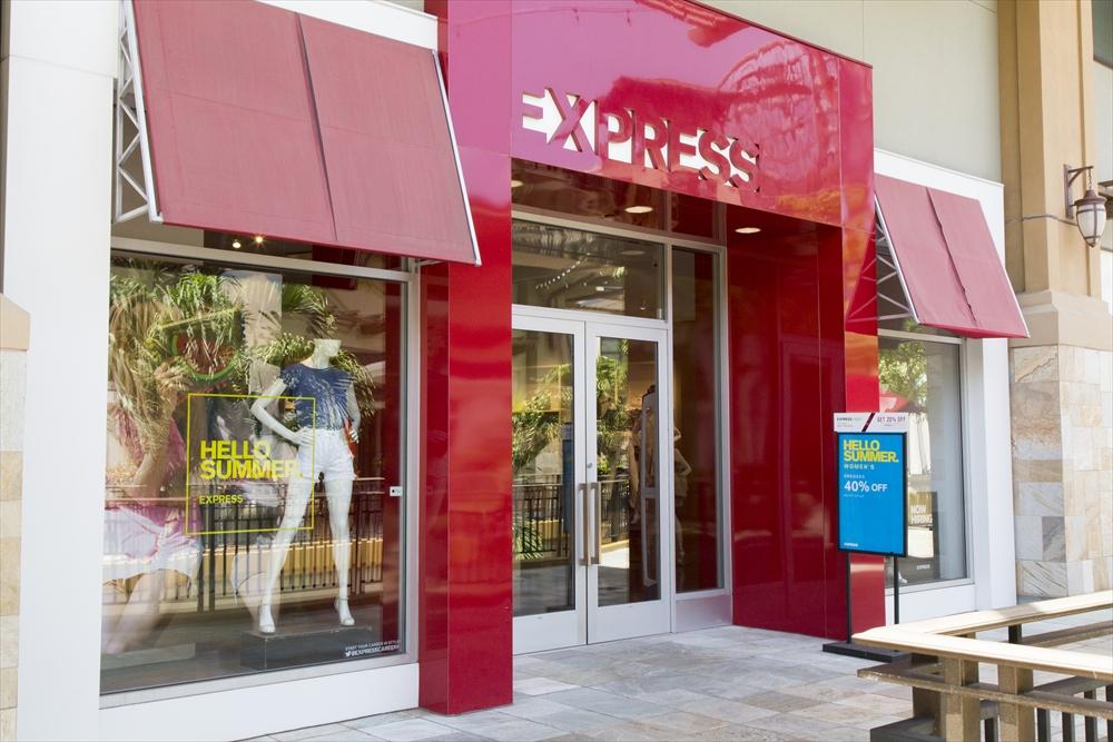 エクスプレス/Express