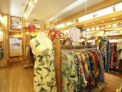 「アヴァンティ・シャツ(Avanti Shirts)」でメイドインハワイのビンテージアロハシャツの風格を手に入れる