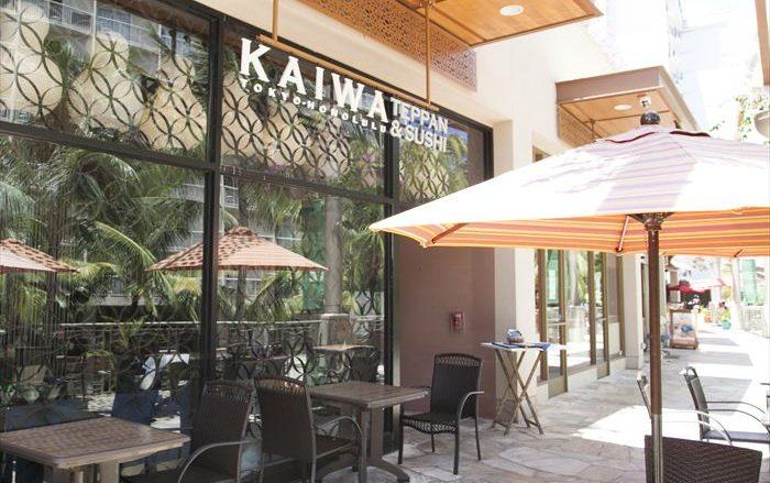 カイワ/Kaiwa
