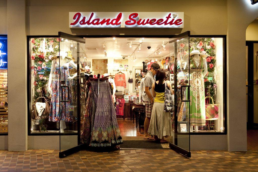 アイランド・スウィーティー/Island Sweetie