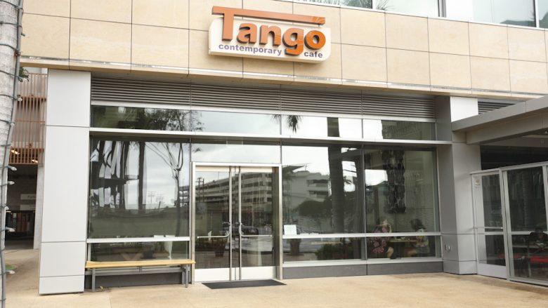 タンゴ/TANGO CONTEMPORARY CAFE