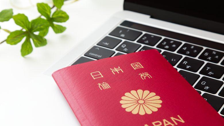 旅行中にパスポートを失くしちゃった!?どうしよう?