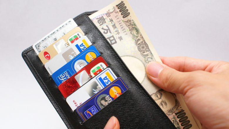 クレジットカードは必須アイテム