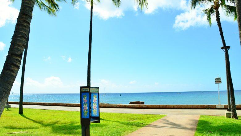 ハワイに公衆電話はあるの?