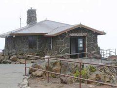 ハレアカラ・ビジター・センター/Haleakala Visitor Center