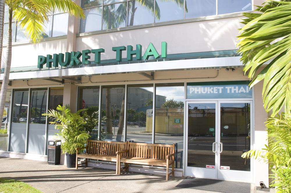 プーケット・タイ/Phuket Thai Restaurant