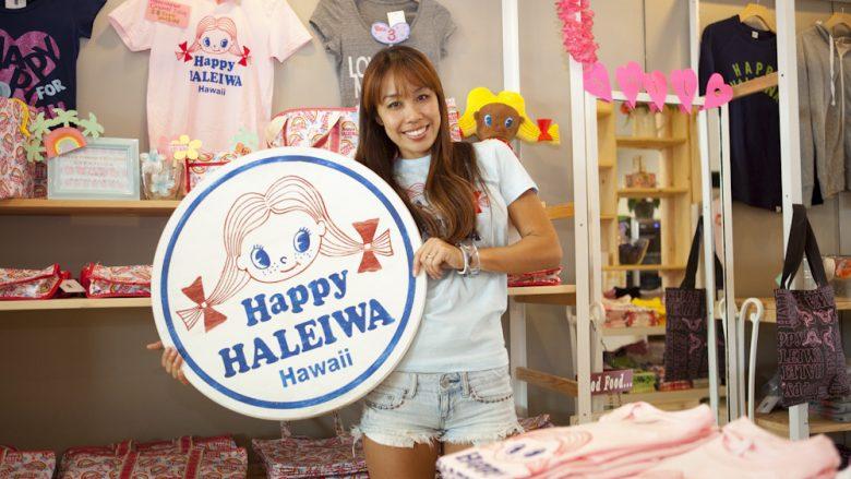 ハッピー・ハレイワ/Happy Haleiwa(ワード店)