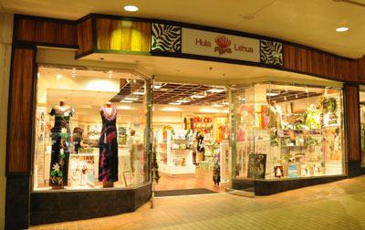 ハワイアン雑貨店のオープンを記念して神聖なお祈りのイベントを開催