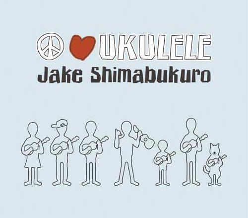 ジェイク・シマブクロ新アルバム「PEACE LOVE UKULELE」ビルボード ワールド・ミュージック・アルバム部門で初登場1位を獲得!