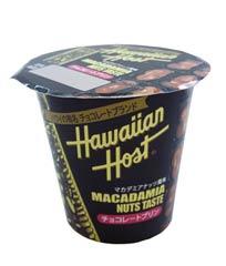 ハワイアンホーストが北海道乳業とコラボ!チョコレートプリンを監修