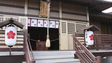 ハワイ金刀比羅神社・ハワイ太宰府天満宮/Hawaii Kotohira Jinsha - Hawaii Dazaifu Tenmangu