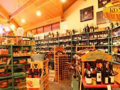 コナ・ワインマーケット /Kona Wine Market