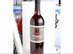 ボルケーノ・ワイナリー/Volcano Winery
