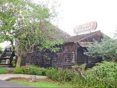 クラ・ロッジ/Kula Lodge & Restaurant