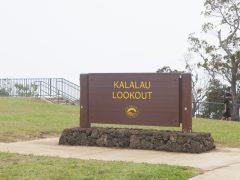 カララウ展望台/Kalalau Lookout