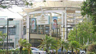 クイーン・カアフマヌ・センター/Queen Ka'ahumanu Center