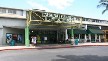 ラハイナ・キャナリー・モール /Lahaina Cannery Mall Lahaina Cannery Mall