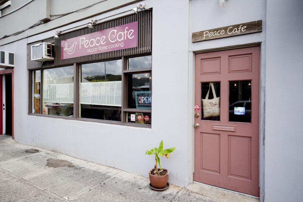 ピース カフェ/Peace Cafe