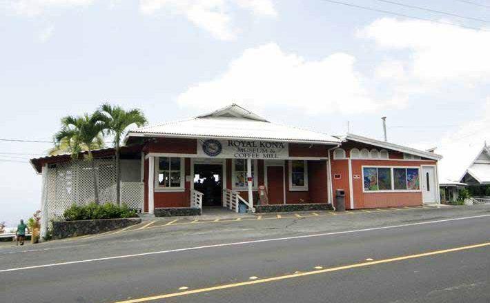 ロイヤル・コナ・コーヒー/Royal Kona Coffee Museum & Coffee Mill