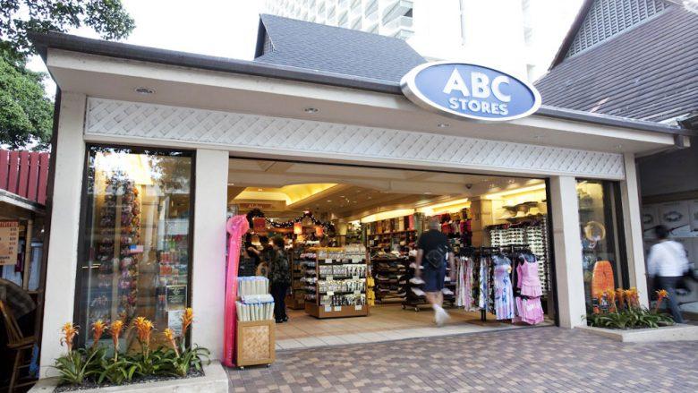 ABCストア 37号店