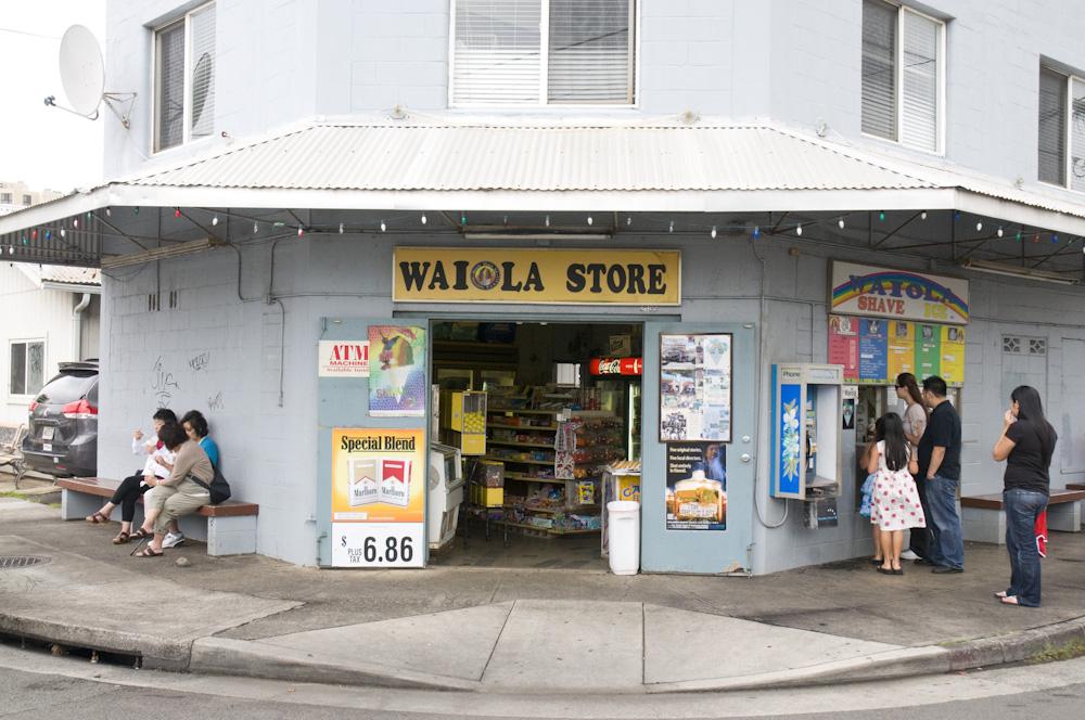 Waiola Shave Ice/ワイオラ・シェイブアイス
