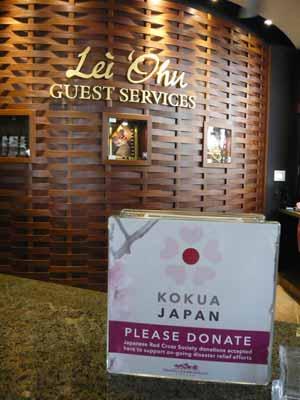 ロイヤル・ハワイアン・センター、東日本大震災復興支援の寄付金総額が$30,693に