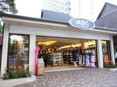 ABCストア37号店/ABC Store #37