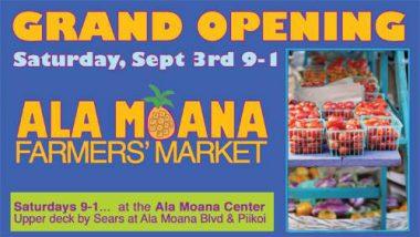 アラモアナ・ファーマーズマーケットが9月より毎週土曜に開催