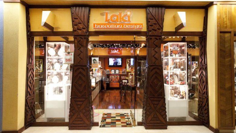 ラキ・ハワイアン・デザイン/Laki Hawaiian Design