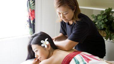 ロイヤルマッサージ/Royal Massage