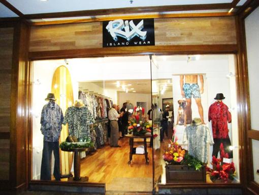 リックス・アイランドウエア3号店がハイアットリージェンシーにオープン!