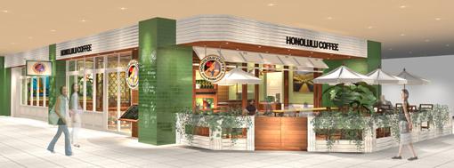 ホノルル・コーヒー・カンパニーが日本への出店を発表