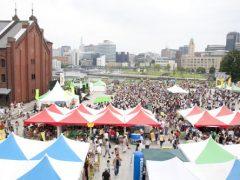 横浜赤レンガ倉庫で7/26(木)~29(日)にハワイアンイベント開催