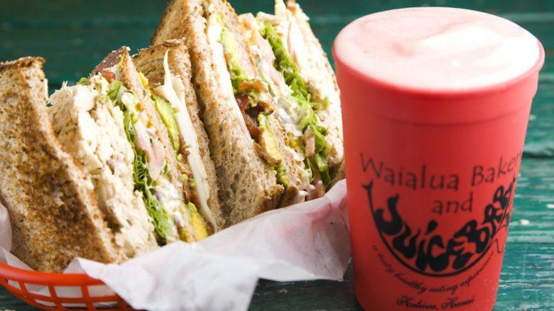 ワイアルア・ベーカリー/Waialua Bakery