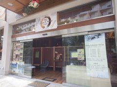 指圧&マッサージセンター/Shiatsu & Massage Center