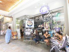 ブルー・ハワイ・ライフスタイル/Blue Hawaii Lifestyle