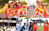 JALホノルルマラソン 40回記念大会開催