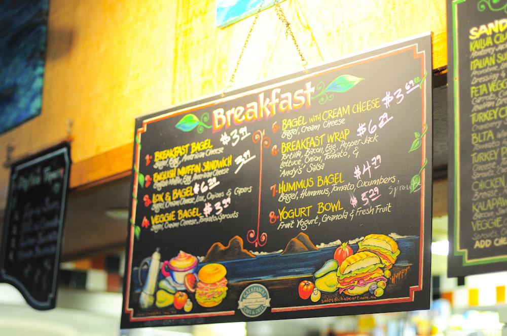 カラパワイ・カフェ&デリ/Kalapawai Café & Deli