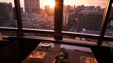 トップ・オブ・ワイキキ/Top of Waikiki