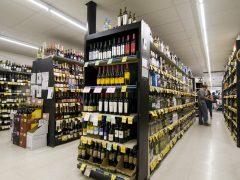 タムラズ・ファイン・ワイン&リカーズ/Tamura's Fine Wine & Liquors
