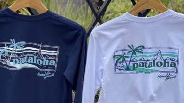 「パタゴニア・ホノルル/Patagonia Honolulu」のハワイ限定ライン『パタロハ』はマストバイアイテム!
