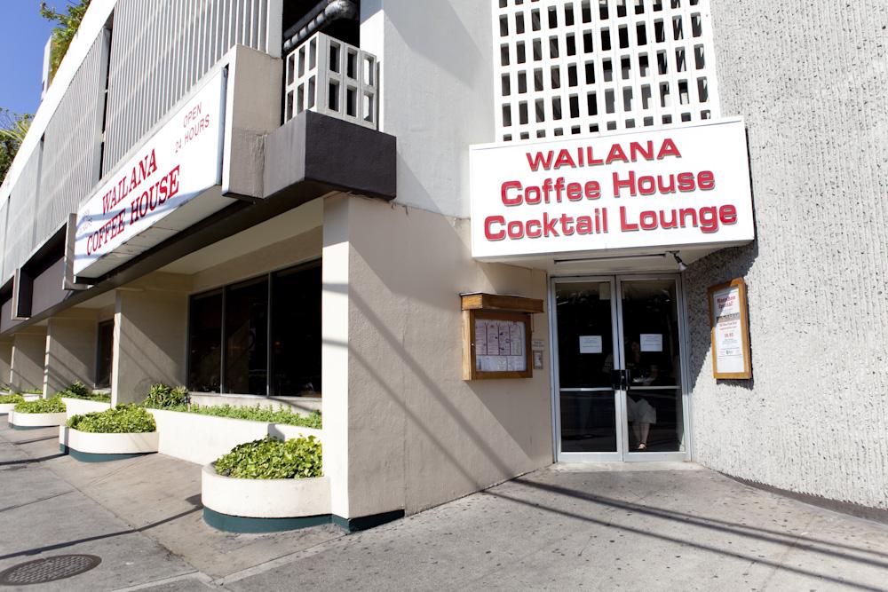ワイラナ・コーヒー・ハウス/Wailana Coffee House