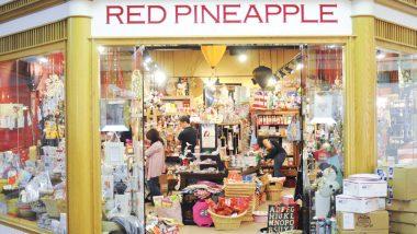 レッド・パイナップル/Red Pineapple