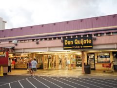 ドン・キホーテ/Don Quijote