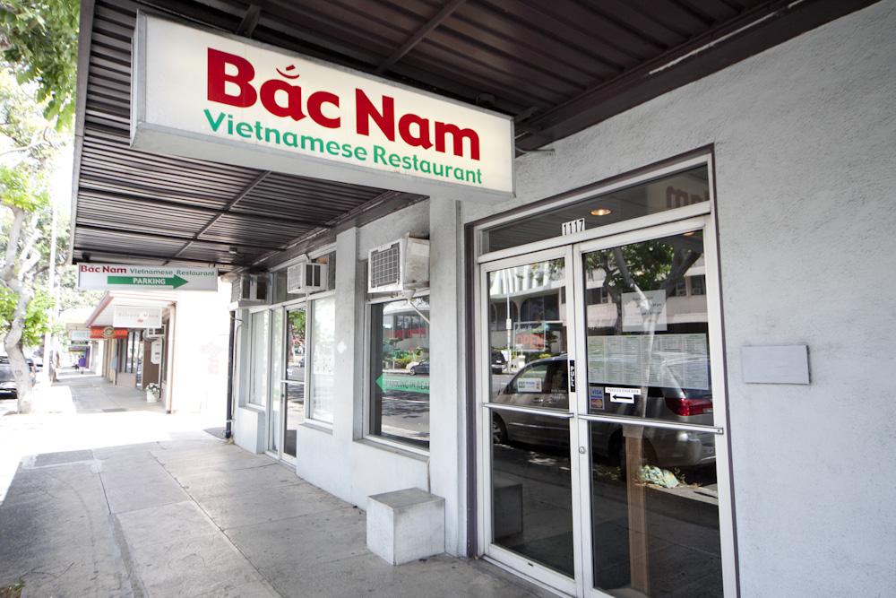 バクナム/Bac Nam